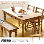 ダイニングテーブル almee
