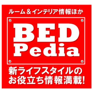 ベッドペディア新バナー